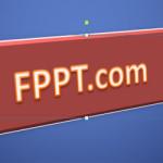 Cómo Diseñar una Forma Oblicua en PowerPoint 2010