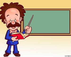 Profesor Plantilla PowerPoint